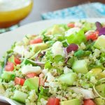 Greek Quinoa Chicken Salad - Bright, fresh and super healthy too,! This salad will have you craving Mediterranean flavors!