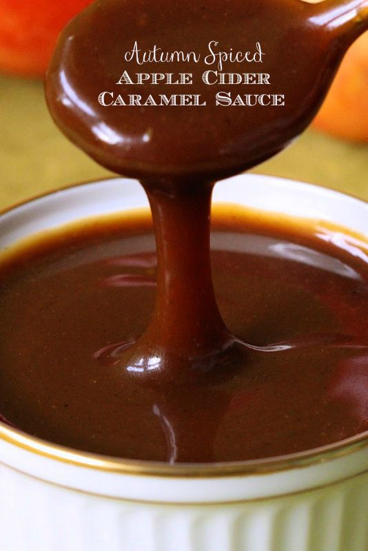 Autumn Spiced Apple Cider Caramel Sauce - a super easy, crazy-good caramel sauce infused with the essence of fall. www.thecafesucrefarine.com