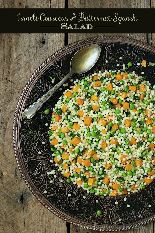 Israeli Couscous and Butternut Squash Salad - a delicious, unique combination of homey comfort food and elegant gourmet fare! Everyone loves this one!